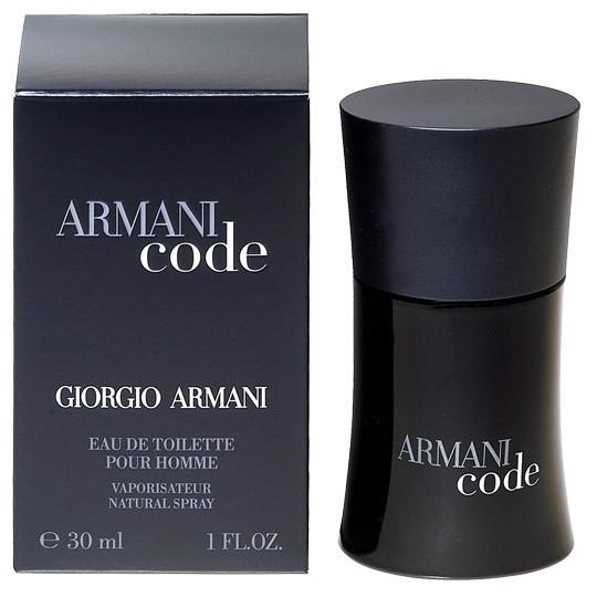 Giorgio Armani Black Code 75 ml EDT Tester + dárek ke každé obj
